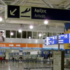 Περισσότεροι ταξιδιώτες φέτος στα ελληνικάαεροδρόμια