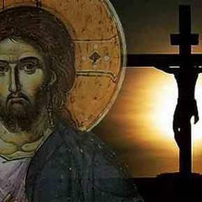 Ύψωση του Τιμίου Σταυρού: Τί γιορτάζουμε καιγιατί