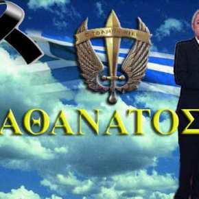 """""""Έφυγε"""" ο Κομάντο διπλωμάτης που είχε πολεμήσει στη Λευκωσία το1974"""