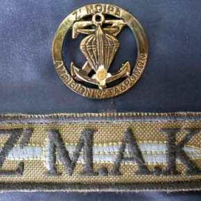 ΦΥΛΑΝΕ «ΘΕΡΜΟΠΥΛΕΣ»! 20 χρόνια από την ίδρυση της επίλεκτης ειδικής μονάδας ΖΜΑΚ