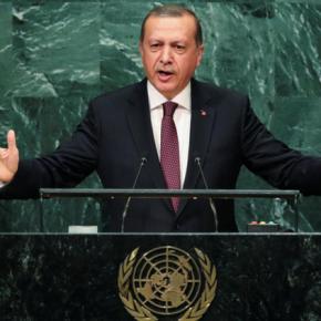 ΓΣ ΟΗΕ – Νέα Υόρκη: Το παραλήρημα Ερντογάν σε όλο του τομεγαλείο!