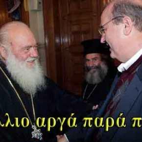 Σκληρή απάντηση Ιερώνυμου προς Ν.Φίλη: «Η Ορθοδοξία είναι υπόθεση του λαού και όχι δικήσου»