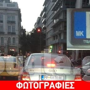 Πρόκληση από Σκοπιανούς στο κέντρο τηςΑθήνας