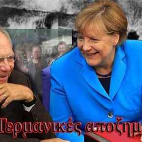 """Γερμανίδα καθηγήτρια έκλαψε με λυγμούς στο Δίστομο γιατί όπως είπε """"ΤΩΡΑΞΕΡΩ""""!"""