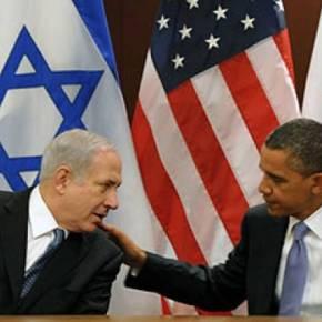 Μπ. Ομπάμα: «Τα 38 δισ. δολάρια θα βοηθήσουν το Ισραήλ να υπεραμυνθεί από τις ενδεχόμενεςαπειλές»