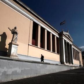 Πέφτουν στη διεθνή κατάταξη τα ελληνικάπανεπιστήμια