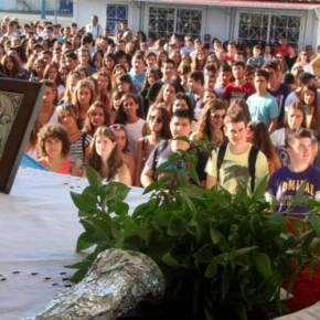 ΔΙΑ ΧΕΙΡΟΣ Ν.ΦΙΛΗ…Τέλος η πρωινή προσευχή στα σχολεία με εγκύκλιο του υπουργείου Παιδείας – Διαβάστε ολόκληρη την υπουργικήοδηγία