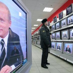 Ο Πούτιν Ετοιμάζει Ρωσική Τηλεοπτική Απόβαση στηνΕλλάδα!