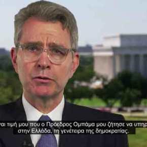 """""""Θα τα πούμε σύντομα στην Ελλάδα"""" μας λέει ο νέος Αμερικανός πρέσβης μέσωβίντεο"""