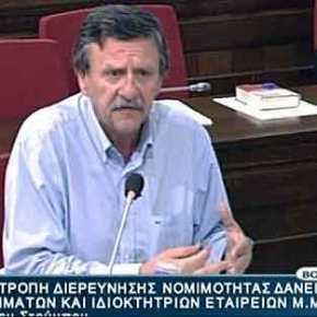 Με επιστολή Τσίπρα η Αυγή πήρε δάνειο 1,2 εκατ. ευρώ – Όσα είπε και όσα δεν απάντησε ο διευθύνων σύμβουλος τηςεφημερίδας!
