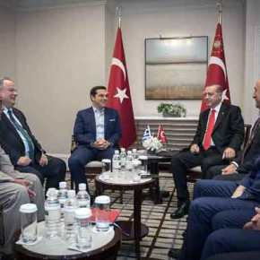 Γιατί δεν υπήρχε ελληνική σημαία στην συνάντηση Τσίπρα-Ερντογάν;