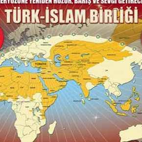 """Το """"μυστικό"""" της Συνθήκης της Λοζάνης στο οποίο πιστεύουν οιΤούρκοι!"""