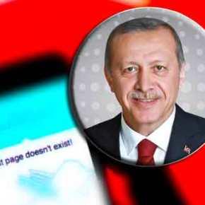 Αποκλεισμένοι από τον κόσμο 12 εκατομμύρια Τούρκοι για 4 ώρες με εντολήΕρντογάν!
