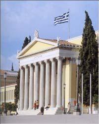 Αύριο στο Ζάππειο η Σύνοδος των Μεσογειακών Κρατών της ΕΕ – Αναλυτικά τοπρόγραμμα