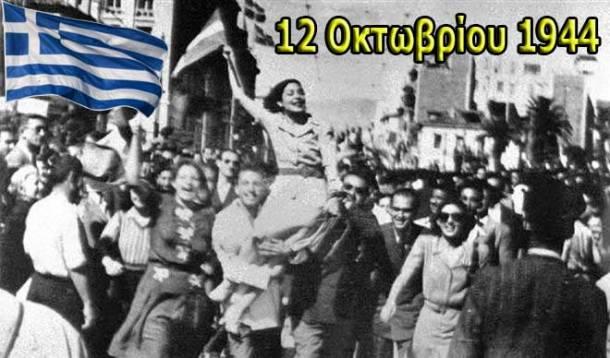 12okt-1944_