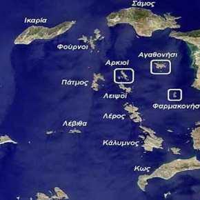 Η Άγκυρα θεωρεί ότι 16 ελληνικά νησιά ανήκουν στις νομαρχίες Σμύρνης καιΑϊδινίου!