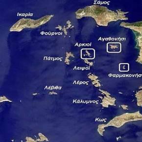 Kαι οι Κούρδοι ζητάνε τώρα τα 16 ελληνικά νησιά!!!!!!!!!!!