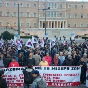 Δυναμικό συλλαλητήριο για τα εργασιακά στοΣύνταγμα
