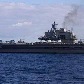 Απέπλευσε το αεροπλανοφόρο KUZNETSOV για τη Μεσόγειο που μυρίζειμπαρούτι