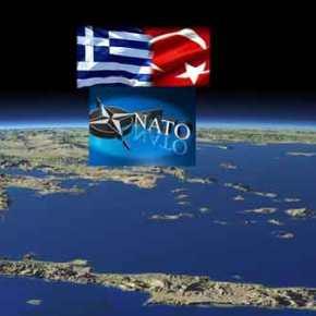 Τουρκικό αίτημα αποχώρησης του ΝΑΤΟ από τοΑιγαίο!