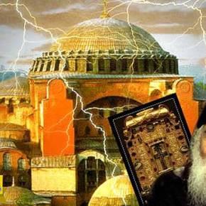 Τρέμουν οι Τούρκοι: Ο νέος ιμάμης της Αγίας Σοφίας «προσεύχεται» για την επικείμενη καταστροφή που έρχεται στην Τουρκία-Αναμένουν την επαλήθευση τωνπροφητειών
