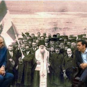 ΜΥΣΤΗΡΙΟ ΓΥΡΩ ΑΠΟ ΤΟ «ΤΣΑΜΙΚΟ»: Τι υποσχέθηκε ο Τσίπρας στουςΑλβανούς