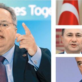 Η ελληνική διπλωματία μπροστά σε μεγάλες προκλήσεις ΠΥΚΝΩΝΟΥΝ ΤΑ ΣΥΝΝΕΦΑ ΣΕ ΒΑΛΚΑΝΙΑ ΚΑΙΑΙΓΑΙΟ
