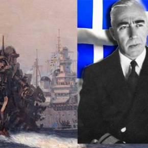 ΑΔΡΙΑΣ: Το απίστευτο είναι εφικτό όταν το επιδιώκουν Έλληνες ναυτικοί! Ηιστορία