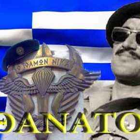 Έφυγε ο ηρωικός Διοικητής της 31 ΜΚ, Αλέξανδρος Μανιάτης, που αποδεκάτισε τους τούρκους το1974