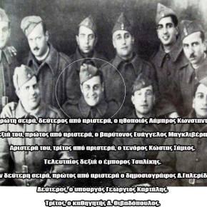 Μια φωτογραφία που εξηγεί γιατί το δύσκολο 1940 νικήσαμε και τώρα δεν σηκώνουμεκεφάλι