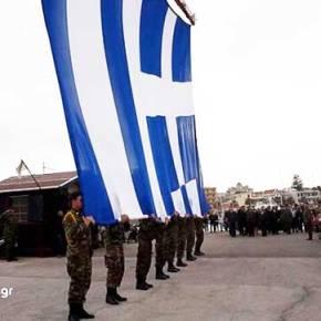 Να κυματίζεις πάντα Υπερήφανη…Υψώθηκε ξανά η Σημαία στη ν. Χίο!(video)