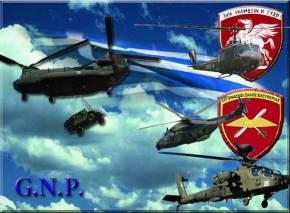 Η Αεροπορία Στρατού ΔΕΝ κάνει ΜΟΝΟ αεροδιακομιδές!Βίντεο