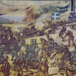 28η Οκτωβρίου 1940: Αφιέρωμα των στρατιωτικών της Ηπείρου στηνεπέτειο