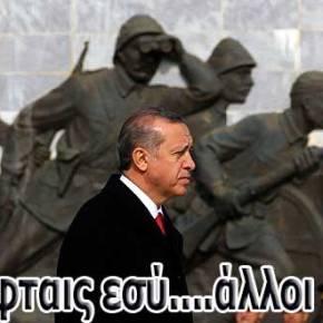 """""""Θα απελευθερώσω την Μοσούλη"""" λέει οΕρντογάν!"""