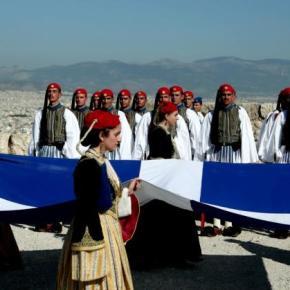 Η Τουρκία θέτει θέμα για Αιγαίο και Θράκη! Τι πρέπει να κάνει ηΕλλάδα