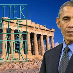 """""""Κλείδωσε"""" η επίσκεψη Ομπάμα στην Αθήνα! Πότε έρχεται και σε ποιο θέμα θαεπικεντρωθεί"""