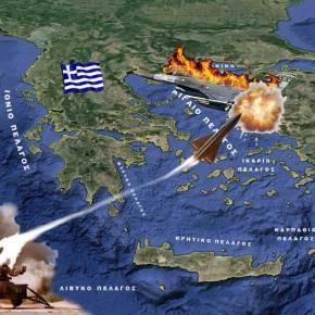 ΣΥΝΑΓΕΡΜΟΣ! Θέμα χρόνου η εκτόξευση πυραύλου εδάφους – αέρος , εναντίον Τούρκικου αεροσκάφους που παραβιάζει τον Ελληνικό εναέριοχώρο!!!