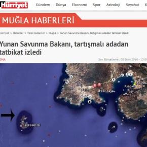 «Ο υπουργός Άμυνας της Ελλάδας παρακολούθησε άσκηση από το 'επίδικο'νησί»