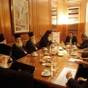 Τα βρήκαν Εκκλησία και κυβέρνηση για τα Θρησκευτικά!(βίντεο)