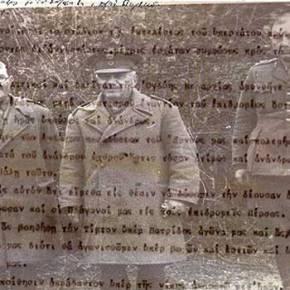Το Έπος του ΄40 γράφτηκε από έναν ανυπάκουο Στρατηγό! Η διαταγήΚατσιμήτρου