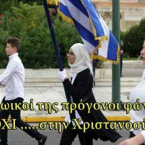 Βέφα Αλεξιάδου για τη σημαιοφόρο με τη μαντήλα: Φώναξαν και οι δικοί της το ΟΧΙ; Σαν δενντρεπόμαστε