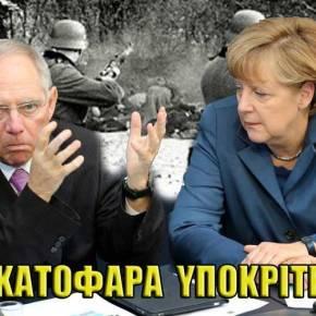 Αφιέρωμα στις σφαγές των ναζί στηνΉπειρο