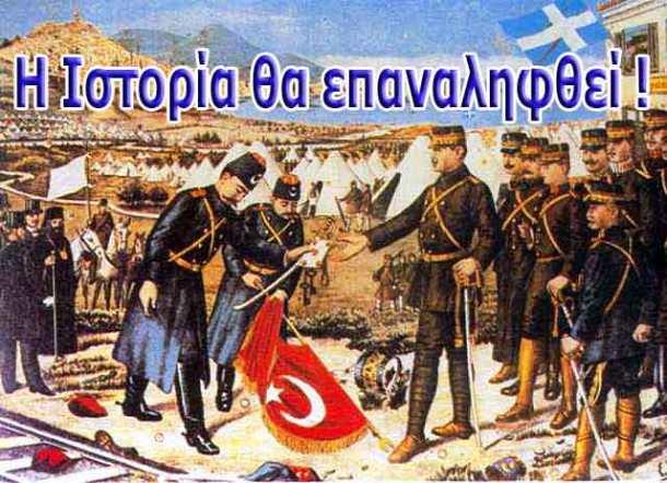new_greece-valkanikoi-polemoi1