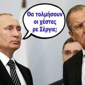 ΕΚΤΑΚΤΟ: Τον Σεργκέι Λαβρόφ στέλνει εκτάκτως ο Β.Πούτιν στην Ελλάδα εν μέσω ραγδαίων εξελίξεων- Θέλει συμμαχία η Ρωσία, θα τολμήσει ηΕλλάδα;