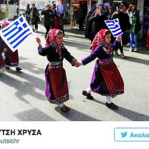 Παιδιά Πομάκων παρελαύνουν με ελληνικές σημαίες στη Θράκη-Φωτό απάντηση στηνΆγκυρα