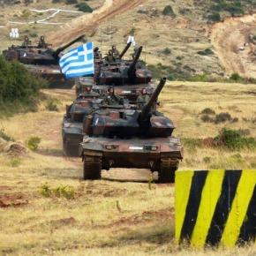 Η ιστορία της Ελληνικής Σημαίας. Αφιέρωμα του Γενικού ΕπιτελείουΣτρατού