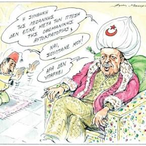 Μίλα Ερντογάν, μίλα …. μίλα …. μίλα όσο μπορείς πιο πολύ Σουλτάνε!! Άρθρο του Υποναυάρχου ε.α ΠΝ Κων/νουΒουλγαράκη
