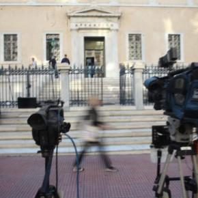 Χωρίς απόφαση ολοκληρώθηκε η διάσκεψη του Συμβουλίου της Επικρατείας για τις τηλεοπτικές άδειες – Το εναλλακτικόσενάριο