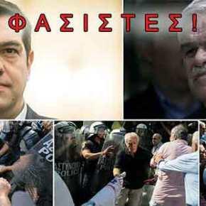 ΤΟ ΠΟΤΑΜΙ ΤΗΣ ΚΑΤΗΦΟΡΑΣ ΔΕΝ ΓΥΡΙΖΕΙ ΠΙΣΩ ΓΙΑ ΤΗ ΚΥΒΕΡΝΗΣΗ ΤΣΙΠΡΑ. ΠΑΜΕ ΤΑΧΕΩΣ ΣΕ ΕΚΛΟΓΕΣ!!! (ΦΩΤΟ&ΒΙΝΤΕΟ)