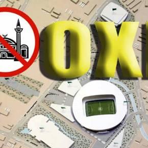 Όχι στο τζαμί από τους κατοίκους τουΒοτανικού